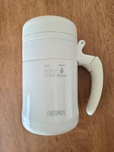 THERMOS drop(ドロップ)専用 真空断熱ボトル 280ml ホワイト サーモス