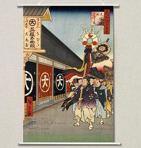 名所江戸百景タペストリー(110×167cm) ED-75. 大伝馬町ごふく店