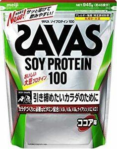 新品! AB食 945gQ9-CD明治 ザバス(SAVAS) ソイプロテイン100 ココア味【45食分】 945g