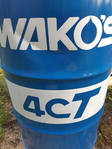 Waco's 4CT-S empty drum can 200L used