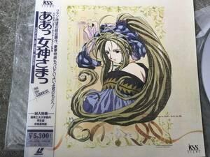 ★ R70 ああっ女神さまっ VOL.1 LD OVA レーザーディスク ソフト アニメ 漫画 ナディア ゲーム