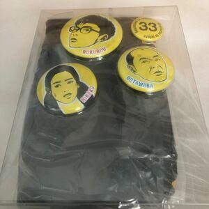 オリジナルTシャツ(ブラック)&特製缶バッチ DVD 帰ってこさせられた33分探偵 DVD-BOX 初回限定版 同梱品 堂本剛