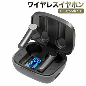 最新版 Bluetooth 5.0 ワイヤレスイヤホン 30時間再生 CVC8.0ノイズキャンセリンク L/R片耳対応 LED電池残量 IPX5防水