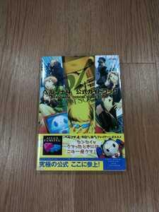 【B1713】送料無料 書籍 ペルソナ4 公式ガイドブック ( PS2 プレイステーション 攻略本 空と鈴 )