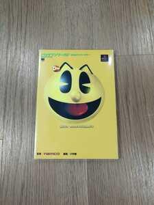 【B1808】送料無料 書籍 パックマンワールド 20thアニバーサリー 公式ガイドブック ( PS1 プレイステーション 攻略本 空と鈴 )