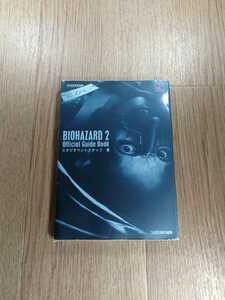 【B1935】送料無料 書籍 バイオハザード2 公式ガイドブック ( PS1 プレイステーション 攻略本 空と鈴 )
