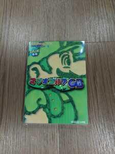 【B1986】送料無料 書籍 マリオゴルフGB 任天堂公式ガイドブック ( GBC ゲームボーイカラー 攻略本 B6 空と鈴 )
