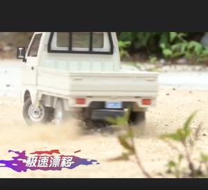 x220 2WD rcカー シミュレーション ドリフト トラック モーター 登山車 ledライト オンロード (カラー選択2色)