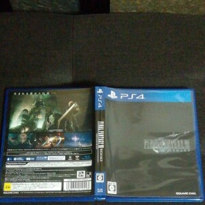 PS4 ファイナルファンタジー7 FF7 リメイク 美品 FINAL FANTASY VII REMAKE
