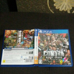 PS4 魂斗羅 ローグコープス CONTRA ROGUE CORPS 新品同様品