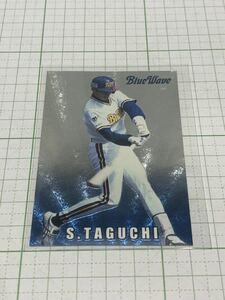 カルビー 2000 プロ野球チップス スペシャルカード SP-15 田口壮(オリックス)