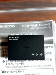 エレコム ELECOM USB式 携帯無線LANルータ