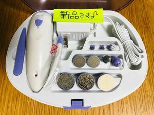 【新品・未使用】電動ネイルケアセット 12点