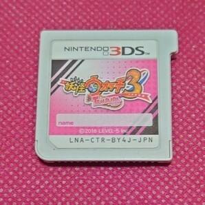 妖怪ウォッチ3テンプラ 3DSソフト