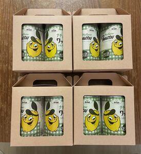 オリオンビール natura WATTA レモンサワー 2本入り×4セット(限定デザイン)