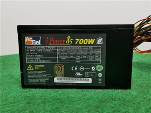 中古品  動作確認済み AcBel i Power 85 700W PCA015 700W 電源BOX  電源ユニット  現状品 送料無料