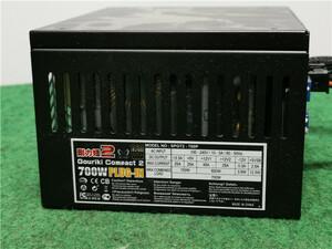 中古品  動作確認済み SPGT2-700P 700W 電源BOX  電源ユニット  現状品 送料無料