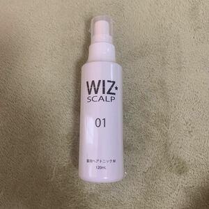 育毛剤 WIZ SCALP01 ウィズスカルプ 120mL 発毛ヘアケア