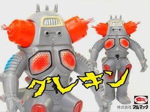 ブルマァクの怪獣シリーズ★キングジョー(グレー)スタンダードサイズ ウルトラセブンに登場する宇宙ロボット M1号 B-CLUB ソフビ