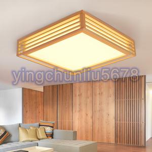 特売!大人気☆ロマテック雰囲気 正方形 木製ランプ ベッドルーム リビングルーム 寝室 天井照明 LEDシーリングライト