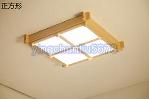特売!大好評☆木製ランプ 畳ベッドルーム リビングルーム 寝室 天井照明 原木ライト LEDシーリングライト