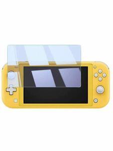 2枚セット】Nintendo Switch Lite ガラスフィルム 旭硝子製 高透過率 Nintendo Switch Lite フィルム 強化ガラス 液晶保護