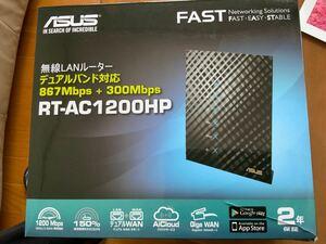 ASUS RT-AC1200HP 無線LANルーター