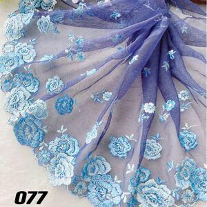 077 紺色生地 ライトブルー薔薇刺繍チュールレース 1m