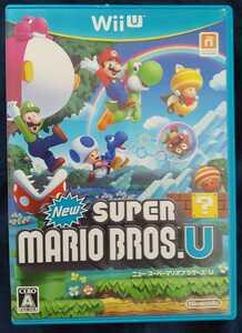 Wii U ソフト NEWスーパーマリオブラザーズU