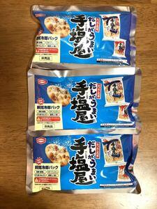 激レア 非売品 亀田製菓 だしがうまい 手塩屋 瞬間冷却パック 3個 アイスノン