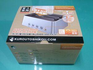 玄人志向 KURO-DACHI/CLONE/U3 HDD/SSDスタンド コピー クローン