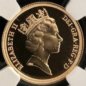 ★【最高鑑定】1985 イギリス 1ソブリン 金貨 NGC PF70 UC エリザベス女王 竜退治 ULTRA CAMEO アンティークコイン