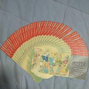 レア ぐるなびギフトカード お食事券 1000円 30枚 2021年12月31日まで ぐるなび券 食事券 グルメ 料理 テイクアウト 餃子の王将 など