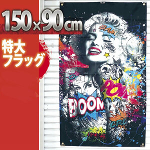 Marilyn Monroe flag P115 flag art american miscellaneous goods extra-large poster equipment ornament specification signboard BIG banner Vintage tin plate signboard retro rare