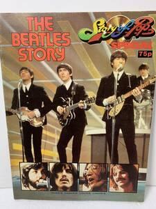 The Beatles Story ビートルズ物語(英文写真集)