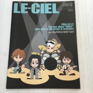 H004 Le Ciel L 'arc en Ciel official fan club magazine Vol.39 spring / 2004