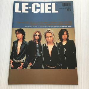 H012 Le Ciel L 'arc en Ciel official fan club magazine Vol.29 / ultra / 2001