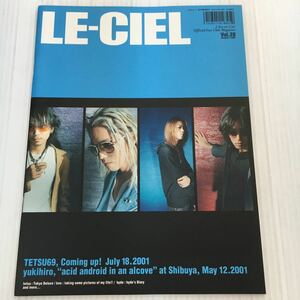 H013 Le Ciel L 'arc en Ciel official fan club magazine Vol.28 / summer / 2001