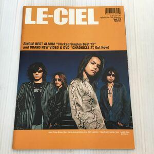 H014 Le Ciel L 'arc ~ en ~ Ciel official fan club magazine Vol.27 / spring / 2001