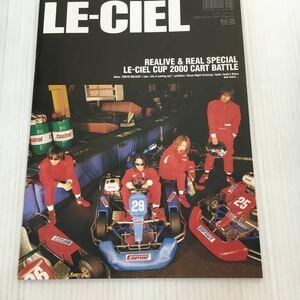 H015 Le Ciel L 'arc en Ciel official fan club magazine Vol.26 / winter / 2000