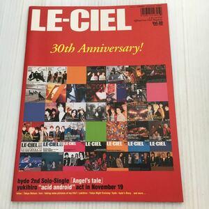 H016 Le Ciel L 'arc en Ciel official fan club magazine Vol.30 / winter / 2002