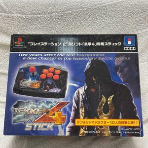 中古美品 HORI PS2 スティック 鉄拳4 ジョイスティック 箱説明書付き