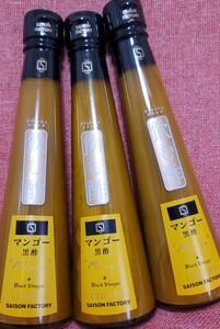 セゾンファクトリー 飲む酢 マンゴー黒酢 200ml 3本セット