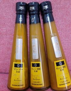 セゾンファクトリー飲む酢オレンジ&マンゴー200ml