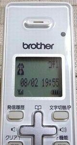 【ジャンク】brother BRB-10 BCL-D100 MyMio コードレス 電話機 複合機用 通信ボックス 子機 アダプタ※商品説明、自己紹介欄必読※