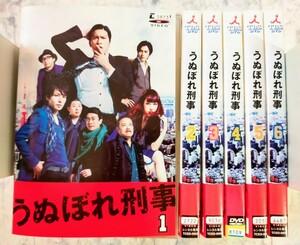 DVD うぬぼれ刑事 全6巻