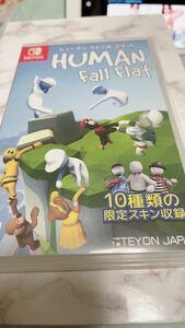 任天堂Switch HUMAN fall Flat ヒューマンフォールフラット