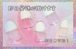 【ネイルチップ】Whiteフレンチネイル
