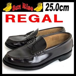 即決 REGAL リーガル 25cm メンズ 本革 レザー 革靴 ローファー 茶色 ブラウン カジュアル ドレス ビジネス シューズ 中古