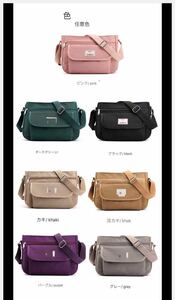 ショルダーバッグレディース肩掛けバッグ鞄斜め掛けバッグ 旅行バッグ 軽量 おしゃれ 斜め掛け無地撥水